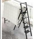 梯子 梯子家用晾衣架兩用多功能伸縮加厚鋁合金室內家庭四步折疊人字梯【快速出貨八折鉅惠】
