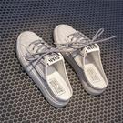 半拖鞋 夏季一腳蹬小白鞋女懶人半拖帆布鞋新款百搭學生網紅爆款女鞋 格蘭小鋪
