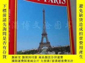 二手書博民逛書店Le罕見Livre D or Tout Paris【16開 法語原版】Y16472 Giovanna Magi