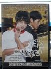 挖寶二手片-S50-004-正版DVD-...