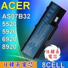 ACER 高品質 日系電芯 電池 適用筆電 5910 5910G 5920 5920 6920 7320 73207320G 7520 7520 7520Z 7520Z 7520ZG