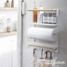 BAOZAKKA 多功能層架磁性冰箱架壁掛廚房收納架置物架整理架掛鉤 3C優購