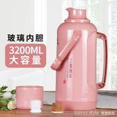 暖壺家用大容量暖瓶保溫瓶開水瓶茶瓶熱水瓶學生宿舍用暖水壺外殼  YDL