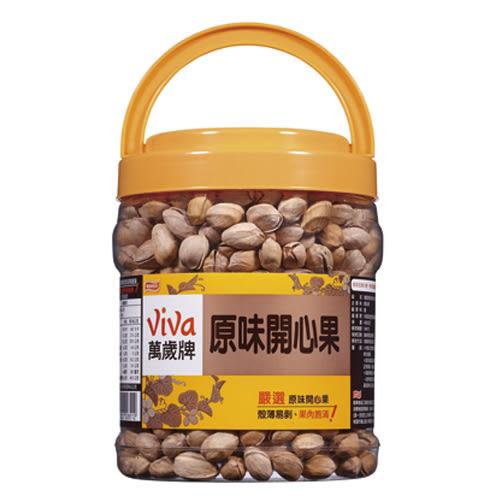萬歲牌原味開心果罐420g【愛買】