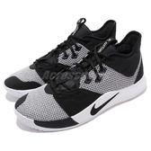 Nike PG 3 EP Black White 黑 白 Paul George 3代 男鞋 籃球鞋【PUMP306】 AO2608-002