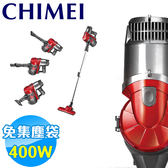 (福利新品)CHIMEI奇美 手持旋風吸塵器VC-HB1PH0 紅(拆封品、非展示機)