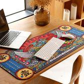 中國風超大大號滑鼠墊游戲女鎖邊動漫小號筆記本電腦書桌墊