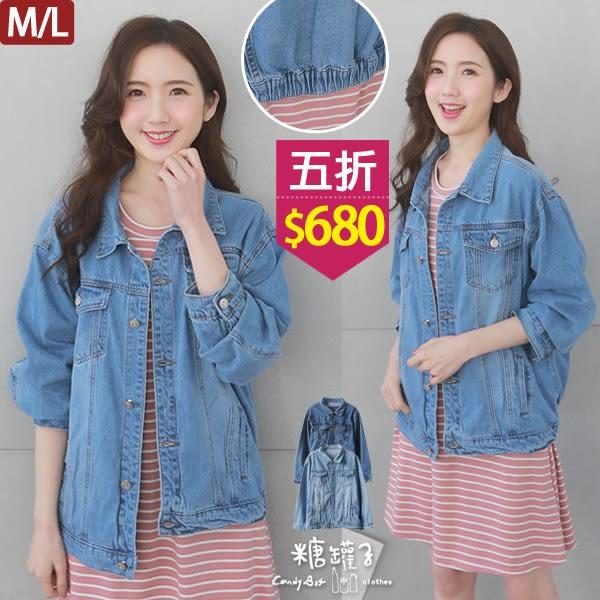 【五折價$680】糖罐子刷色蓋口袋後鬆緊單寧外套→現貨(M/L)【E52889】