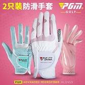 高爾夫手套 女士 雙手 防滑透氣 超纖布手套 快速出貨