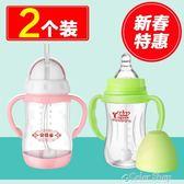 嬰兒童奶瓶硅膠吸管寬口徑塑料喝水防摔ppsu耐摔新生兒寶寶奶瓶color shop