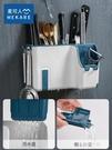 刀架 刀架筷架一體壁掛式筷子籠筒免打孔家用多功能 朵拉朵衣櫥