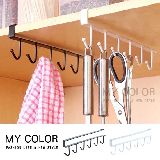掛勾 收納架 置物架 瀝水架 整理 鐵藝 掛鉤 櫥櫃 免鑽 免打孔 U型 六連勾 掛架【N123】MY COLOR
