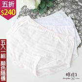 【五折價$240】糖罐子愛心條紋褲口花邊內褲→現貨【DD2104】