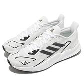 adidas 慢跑鞋 X9000L2 白 黑 愛迪達 路跑 運動鞋 Bounce 男鞋 反光 【ACS】 FX8383