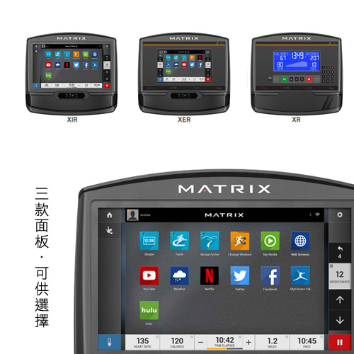 JOHNSON喬山 Matrix Retail U30 直立式健身車 [XIR控制面板]