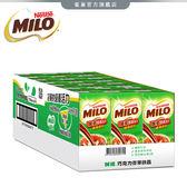【雀巢 Nestle】美祿巧克力麥芽即飲利樂包198ml*24瓶(箱) / 效期2019.09.06