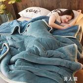 毛毯被子珊瑚絨毯雙層法蘭絨冬季用保暖小午睡毯子女床單 zm8942『男人範』TW