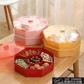 干果盒 创意果盘客厅零食收纳盒分格带盖水果盘客厅茶几家用糖果盒干【上新7折】