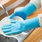 矽膠洗碗手套 耐熱手套 手套刷 廚房必備 防水手套 矽膠手套 寵物手套 消毒【RS930】