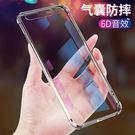 【SZ62】iphone xs max手...