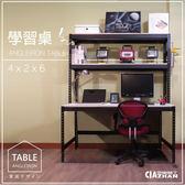 工作桌 辦公桌 4尺消光黑 層架型書桌 讀書桌 工業風 學習桌 免螺絲角鋼 空間特工 WDB40203