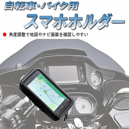 sym yamaha suzuki Vespa pgo防水套機車手機支架子自行車重機手機座機車導航摩托車支架支架機車支架