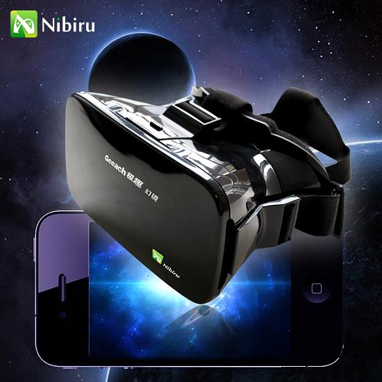 [哈GAME族]免運費 可刷卡●可調瞳距●Nibiru 極趣魔鏡 VR虛擬實境眼鏡 3D眼鏡 JQ-8002 Cardboard