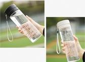 運動水壺 大容量健身運動水杯子塑料太空男女學生便攜簡約【免運直出】