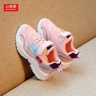 女童鞋子2020春秋新款男童運動鞋中大童學生鞋網面透氣兒童老爹鞋 Cocoa
