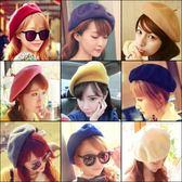 韓國秋冬天百搭時尚貝雷帽子紅英倫畫家帽蓓蕾羊毛線女韓版潮冬季  圖拉斯3C百貨