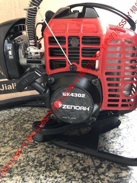 *2018新款*全機日本製 全能 ZENOAH(小松) 輕量化 軟管割草機 BK4302FL