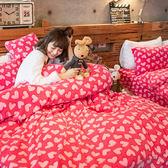 搖粒絨 / 雙人【糖心女孩】床包兩用毯組  頂級搖粒絨  戀家小舖台灣製AAW215