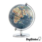 SkyGlobe5吋衛星亮面金屬手臂地球儀(中文版)