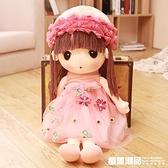 毛絨玩具可愛菲兒布娃娃花仙子玩偶公仔女孩生日禮物公主睡覺抱枕 ATF 童趣