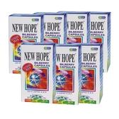 特惠買 6 送 1 ↘健康新希望 維麗明葉黃素複方膠囊食品60粒裝