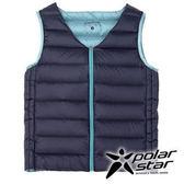PolarStar 兒童 輕量V領羽絨背心 │CNS 90/10羽絨 │ 台灣製造 『黑藍』 P15234