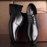 夏季男士皮鞋布洛克男鞋英倫韓版潮鞋休閒商務正裝黑色婚禮鞋跨年提前購699享85折