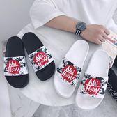 木林先生夏季拖鞋正韓潮流男士鞋子港風情侶一字拖時尚個性沙灘鞋【購物節限時83折】