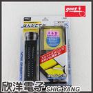 日本 GOOT 組合式烙鐵架-附海棉 (ST-77) #實驗室、學生實驗、電路板、家庭用#