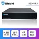 支援H.265壓縮標準 通過BSMI認證R3B993 支援960H~4K畫質四埠即時錄影