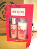 *禎的家* The Body Shop 珍愛迷你 摩洛哥玫瑰禮盒
