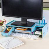 電腦螢幕架  DIY木製桌上收納盒 抽屜櫃置物架 鍵盤架桌上架【YV7600】HappyLife