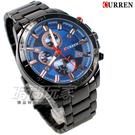 CURREN 卡瑞恩 粗曠厚實 造型三眼 大錶徑腕錶 男錶 防水手錶 藍 CU8275藍槍黑