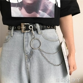 腰帶歐美搖滾圓圈錬條全是孔的皮帶女簡約百搭朋克風凹造型褲腰帶復古 蘿莉小腳丫