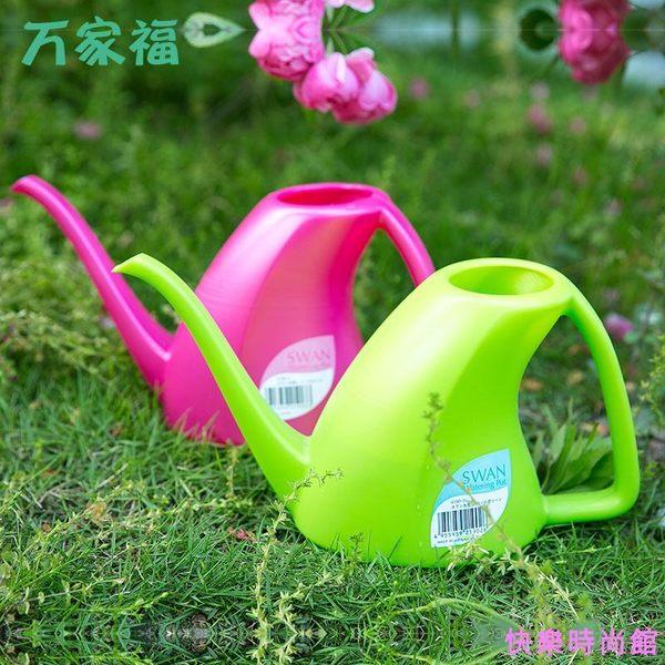 日本進口灑水壺長嘴澆花壺塑料澆花噴壺澆水壺園藝工具澆花桶WJ