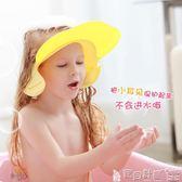 浴帽 寶寶洗頭帽防水護耳兒童洗髪帽小孩洗澡神器嬰幼兒浴帽加大可調節 寶貝計畫