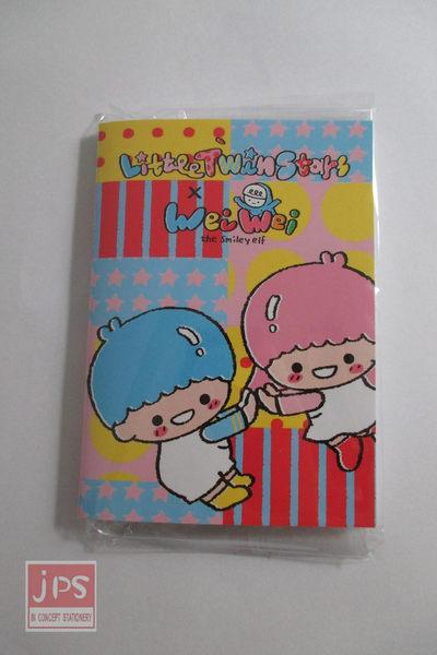 Little Twin Stars 雙子星 小筆記本 WEI WEI KRT-826211