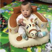 兒童充氣沙發  加大加厚寶寶充氣小沙發BB多功能兒童餐座椅坐墊便攜  『歐韓流行館』