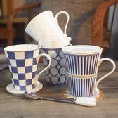 每週新品簡約創意陶瓷杯 歐式咖啡杯家用馬克杯辦公水杯帶蓋勺4個套裝杯子
