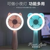 迷你靜音學生小風扇可充電宿舍手持隨身便攜式小型電風扇【果果新品】